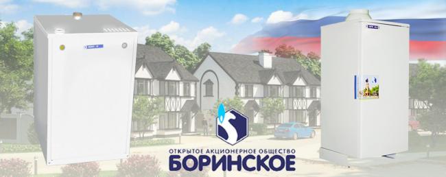 Производитель российских котлов
