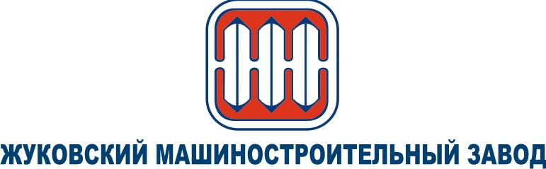 Жуковский завод газовых котлов