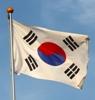 koreamini