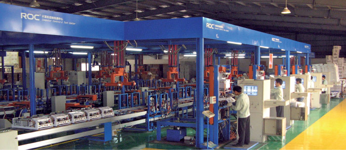 Guangdong ROC Cool&Heat Equipments Co., LTD