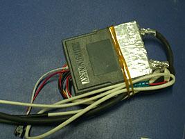 Блок электронного управления для модели 4513
