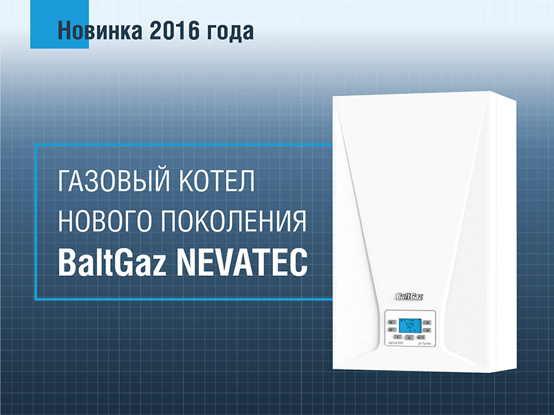 NEVATEC 24 Turbo