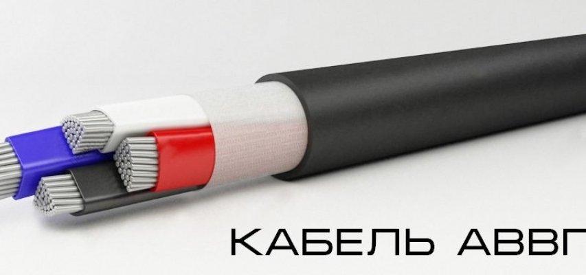 osobennosti_primeneniya_kabelya_avvg-853x400